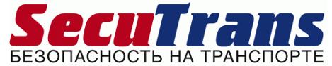 Форум SecuTrans: безопасность на транспорте